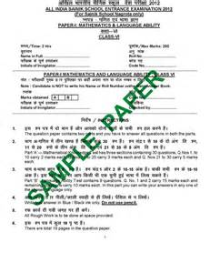 collections of sle papers free math worksheet for kidergarten