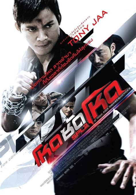 nonton film spl 2 a time for consequences 2015 subtitle spl ii quot a time for consequences quot tony ja wu jing simon yam