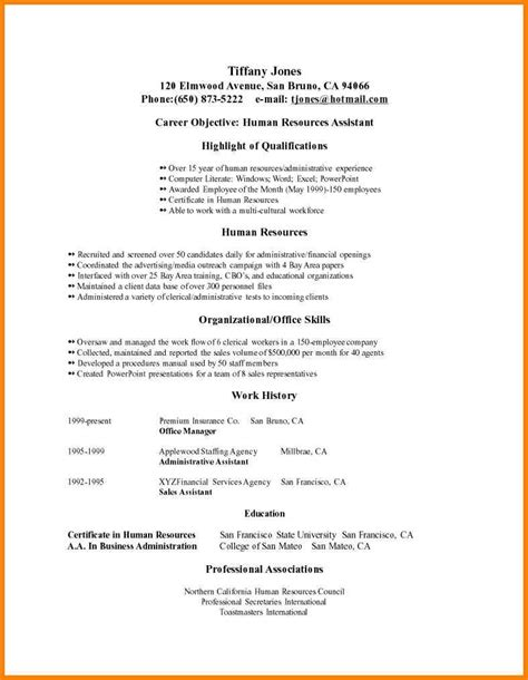 Exle Of A Resume by Career Objective On Resume Template Learnhowtoloseweight Net