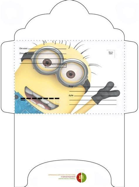printable minion envelope 376 best images about envelopes on pinterest free