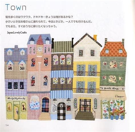 Patchwork Quilt Story - story quilt 2 by yukari takahara japanese quilts pattern