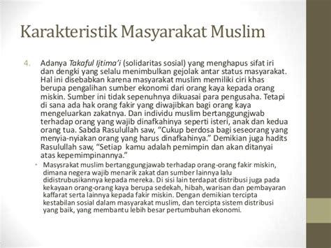 Inner Al Hauraa Seri A Abu Tua seri sejarah pemikiran ekonomi islam pandangan islam tentang perkemb