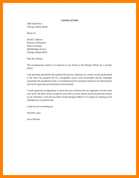 security guard cover letter with experience arianequilts com