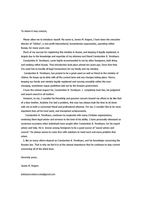Motivation Letter Yours Sincerely Cover Letter Closing Exles The Balance