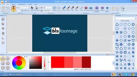 implosion full version 1 0 9 تحميل افضل برنامج لعمل لوجو كامل sothink logo maker pro