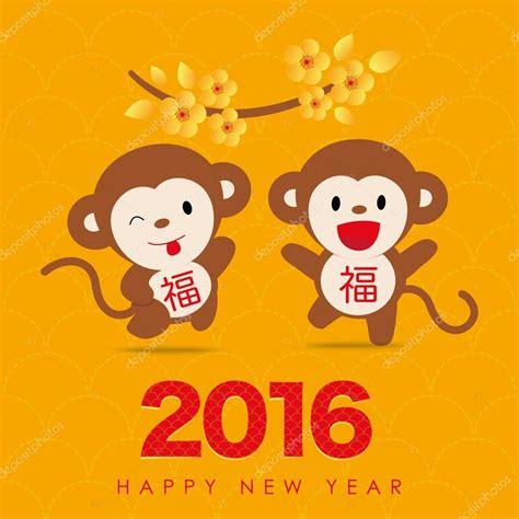 new year in 2016 in china 2016 new year greeting card design year of
