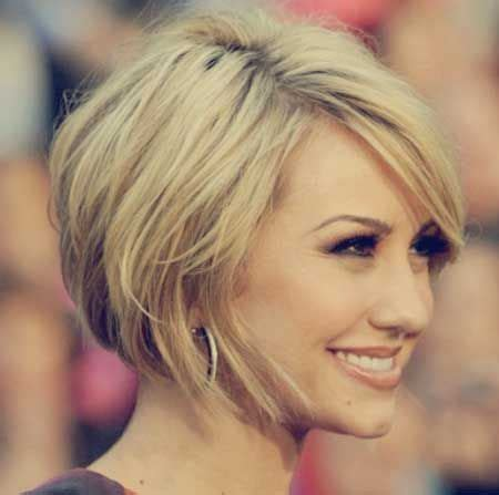 amy robach short hair short hairstyle 2013 1000 ideas about amy robach on pinterest charissa
