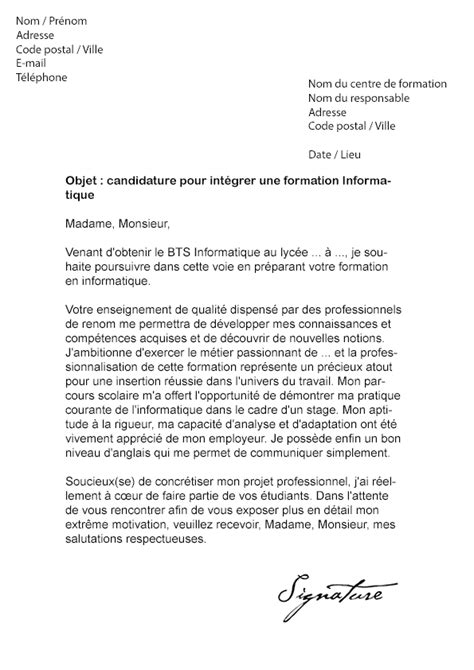 Exemple Lettre De Motivation Technicien Informatique Lettre De Motivation Formation Informatique Afpa Mod 232 Le De Lettre