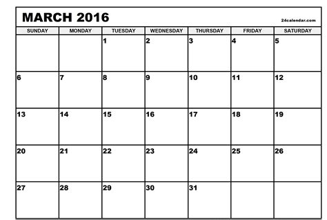 Free Calendar Printable Template by March 2016 Printable Calendar Printable Calendar Templates