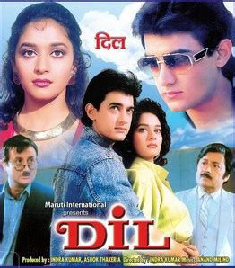 film india dil dil 1990 bollywood movie mp3 songs download songspk