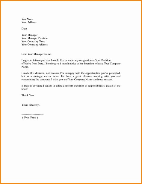 employment offer letter template doc employment offer letter template doc copy resignation