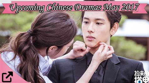 Lovie Korean Bag 2 upcoming dramas may 2017