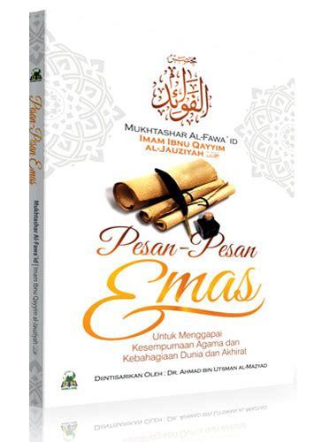 Buku Cinta Rasul Antara Sikap Berlebihan Dan Menyepelekan buku pesan pesan emas menggapai bahagia dunia akhirat toko muslim title