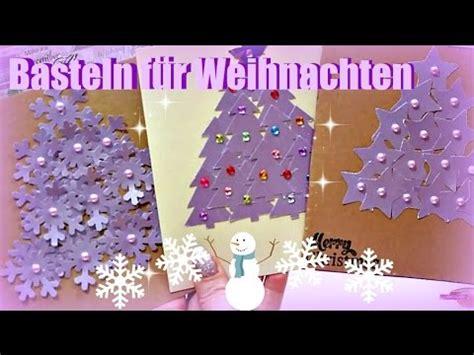 weihnachtsgeschenke basteln karten selber machen diy