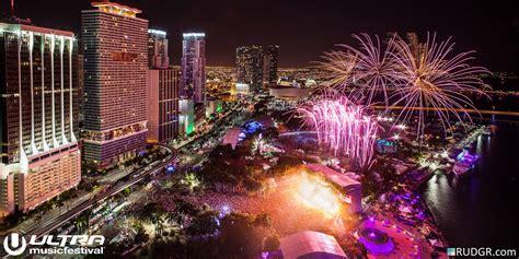 ultra festival announces dates for 2017 your edm ultra festival announces 2016 dates edm assassin