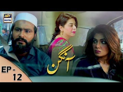 angan episode 12 on ary digital in high quality 27th