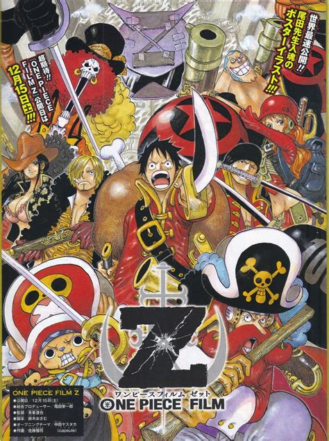 film one piece z fr ichi x ruki fans one piece movie 12 z