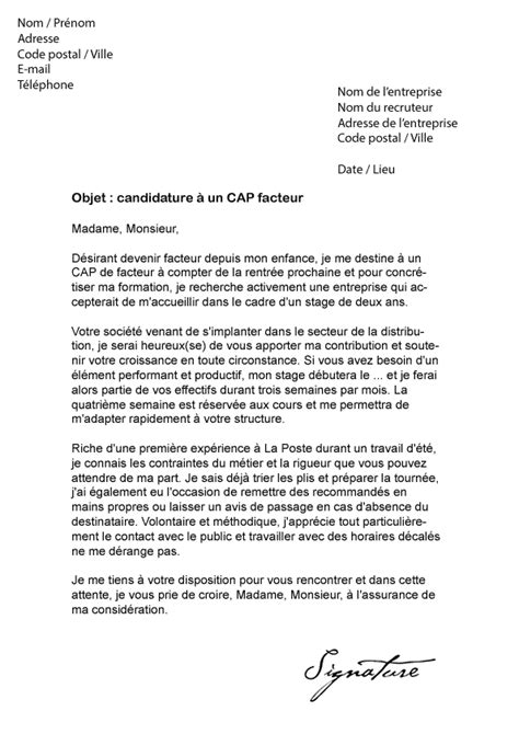 Lettre De Motivation De Facteur Lettre De Motivation Cap Facteur Dosc Mod 232 Le De Lettre