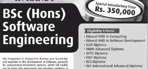 Software Engineering Mba Program by Icbt City Cus Courses Education Synergyy