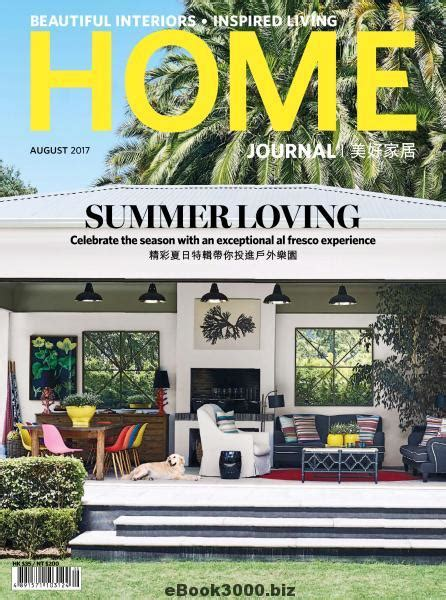 country homes interiors 08 2017 187 download pdf magazines magazines commumity home journal august 2017 free pdf magazine download
