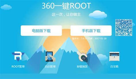 mobile root app towelroot app apk all versions free
