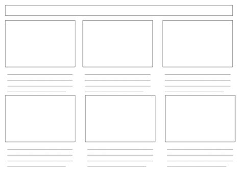 blank storyboard template by trj uk teaching resources tes
