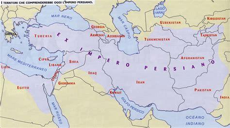 dei persiani prof triolo 1l i territori dell impero persiano
