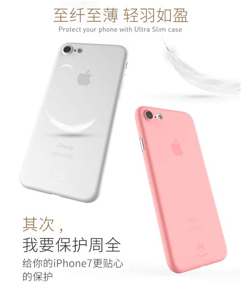Mcdodo Softcase Iphone7 Tpu mcdodo iphone 7 frosted matte anti finger print back cover 11street malaysia cases and