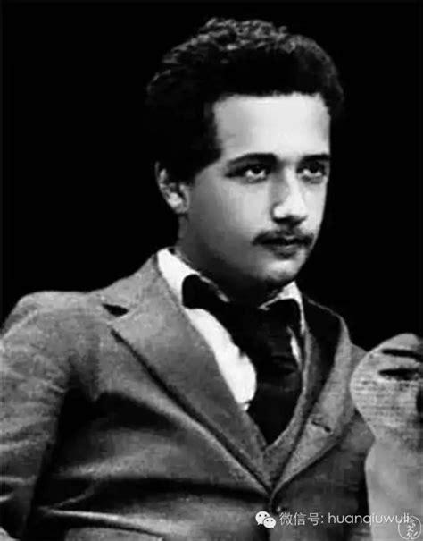 【物理大腕】高智商就是任性,两任妻子,十个情人? 爱因斯坦的爱情,超出你们的想象!