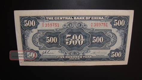 500 Yuan China 1944 central bank of china 500 yuan 1944 xf h o359751