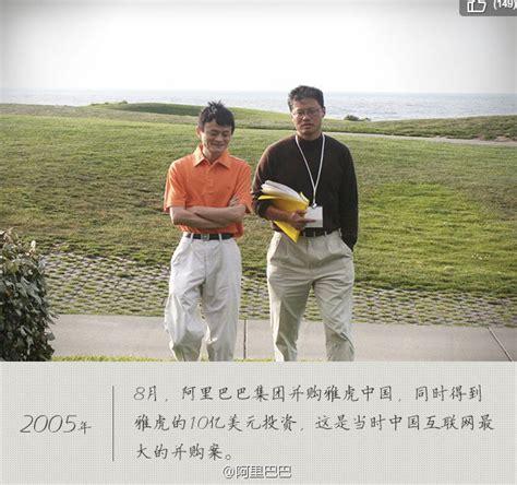 alibaba china adalah sejarah alibaba dalam 9 foto
