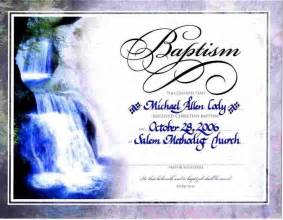 water baptism certificate template free water baptism certificate template best free
