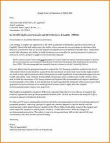 Court Character Reference Letter Template 11 Character Reference Letter For Court Samples