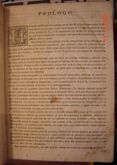 libro todas las almas prlogo pr 211 logo del libro resonanciasysilencios