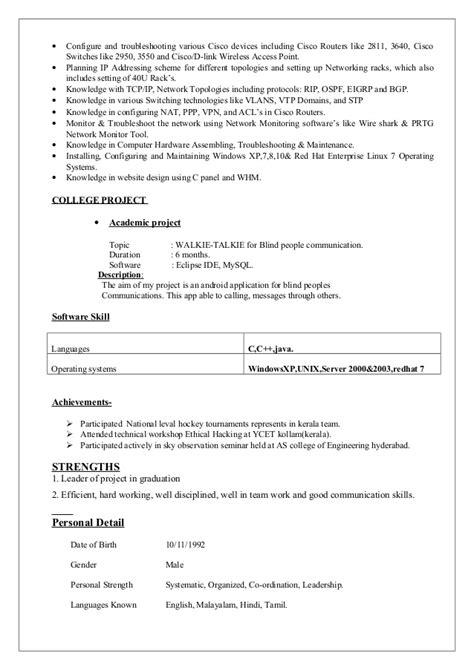 resume cms