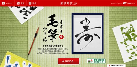 tattoo japanese name generator related keywords suggestions for japanese calligraphy