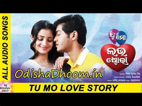 film love story mp3 song tu mo love story odia new movie dj song 2017