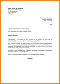 Exemple De Lettre De Motivation Facteur 5 Lettre De Motivation Poste En Interne Exemple Lettres