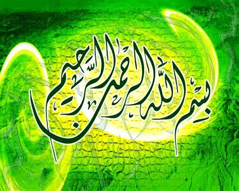 beastb2st beautiful hq audio 1080p hd islamic high quality wallpapers best hd quality bismillah
