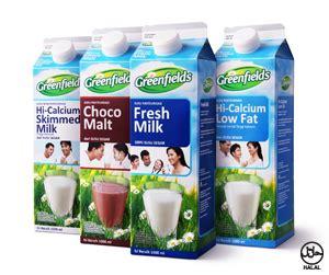 Skim Milk Australia Untuk Ternak zayco boga alifa