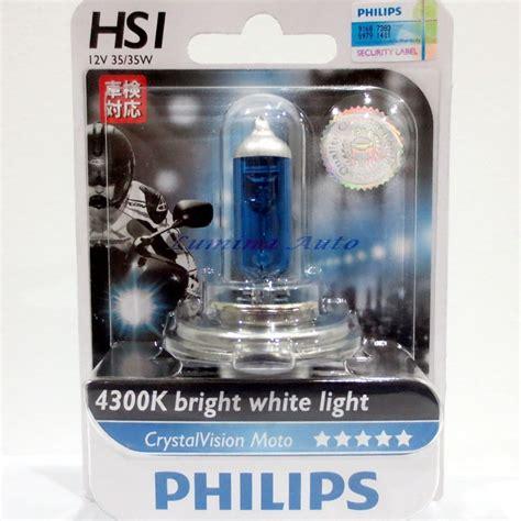 Lu Motor Philips Warna Biru philips crystalvision moto hs1 35 35 watt lu motor