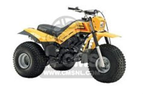 Yamaha Vin Sticker Replacement by Parts Yamaha Ytm225 Atv Accessories Spares Replacement