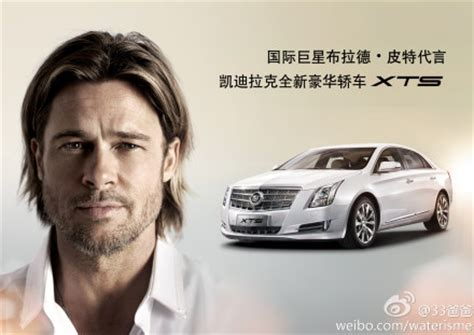 cadillac commercial asian guy who is the asian guy in new cadillac commercial guy from