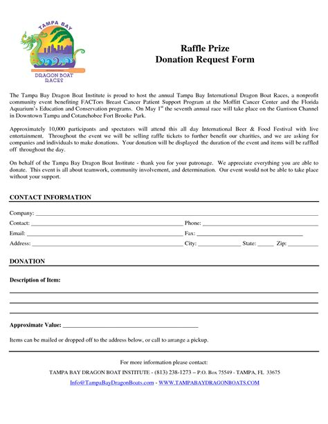 Donation Request Letter For Raffle Prizes Non Profit Organization Donation Request Form Organization Contact Chainimage