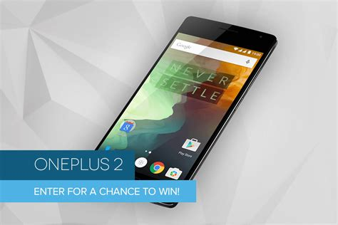 Mobile Giveaway Amazon - dt giveaway oneplus 2 smartphone digital trends