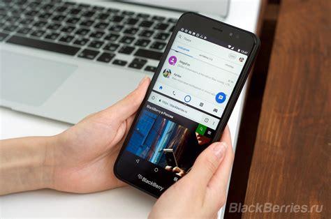 blackberry aurora blackberry aurora получил обновление до android 7 1 1
