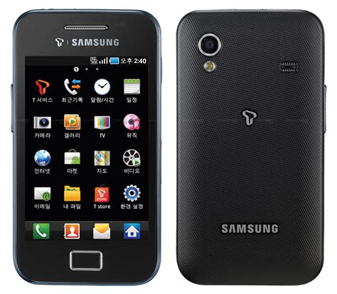 Samsung Ace 8 tech buzz samsung galaxy ace info