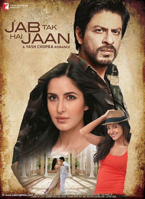 Biography Of Movie Jab Tak Hai Jaan   quot jab tak hai jaan quot 2012 starring srk katrina kaif