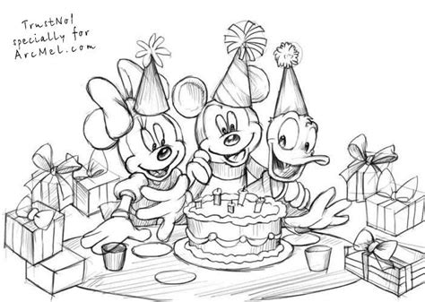Bday Drawing by How To Draw A Birthday Step By Step Arcmel