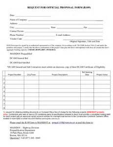 Request For Bid Template by Request For Template Free Printable Request For